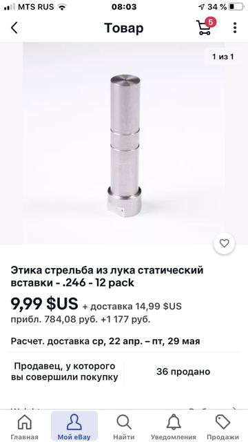 http://forumupload.ru/uploads/001a/8c/05/69/t49382.png