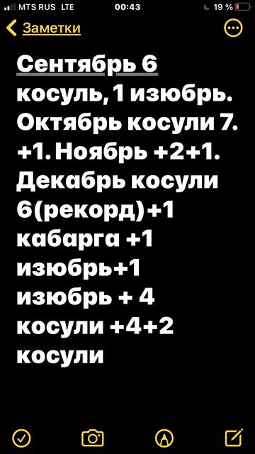 https://forumupload.ru/uploads/001a/8c/05/69/t494512.png