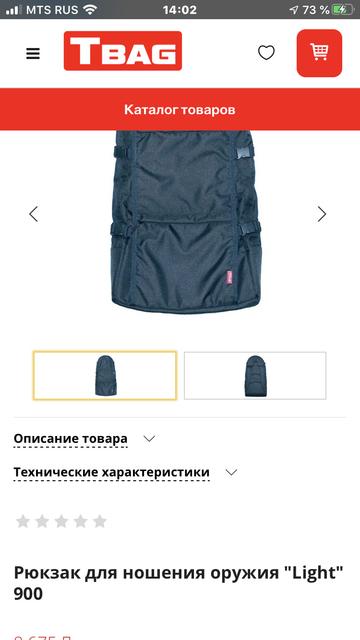 http://forumupload.ru/uploads/001a/8c/05/69/t51873.png