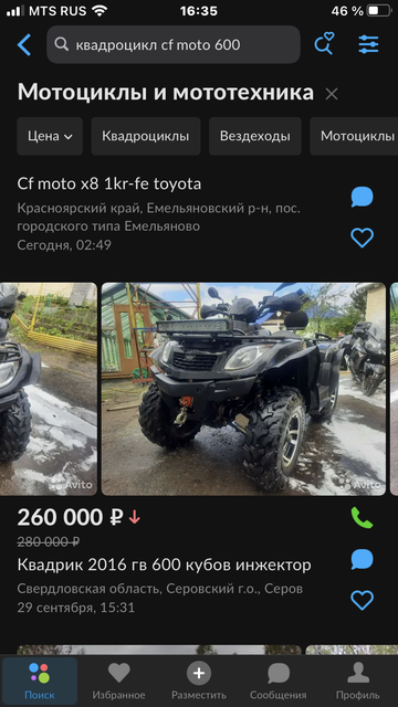 https://forumupload.ru/uploads/001a/8c/05/69/t620375.png