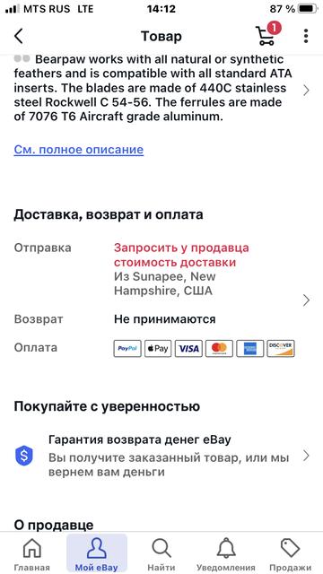 https://forumupload.ru/uploads/001a/8c/05/69/t675547.png