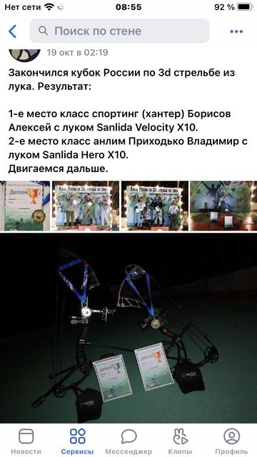 https://forumupload.ru/uploads/001a/8c/05/69/t676172.png