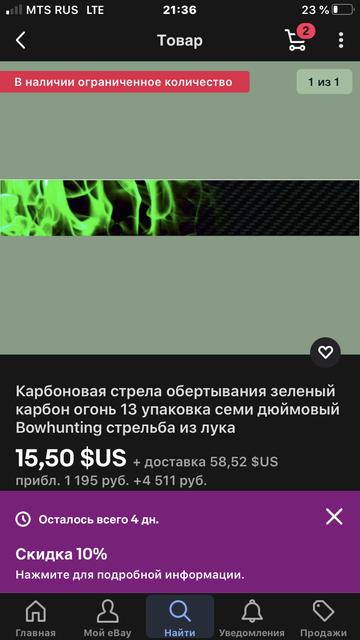 https://forumupload.ru/uploads/001a/8c/05/69/t876631.png