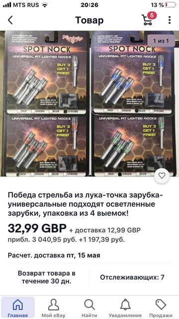 https://forumupload.ru/uploads/001a/8c/05/69/t883037.png