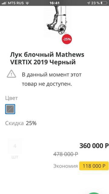 http://forumupload.ru/uploads/001a/8c/05/69/t92591.jpg