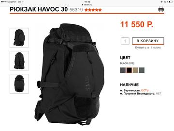 http://forumupload.ru/uploads/001a/8c/05/70/t82128.png