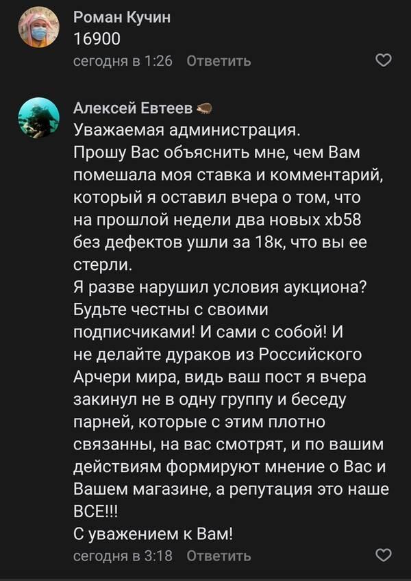 https://forumupload.ru/uploads/001a/8c/05/86/t107431.jpg