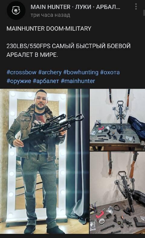 https://forumupload.ru/uploads/001a/8c/05/86/t129815.jpg
