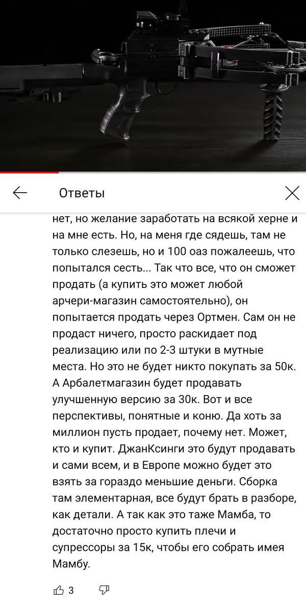 https://forumupload.ru/uploads/001a/8c/05/86/t135480.jpg