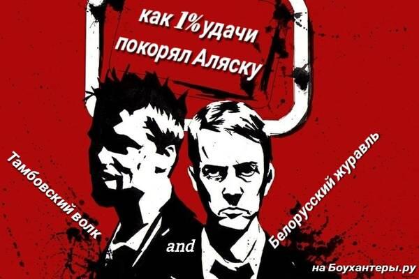 http://forumupload.ru/uploads/001a/8c/05/86/t30632.jpg