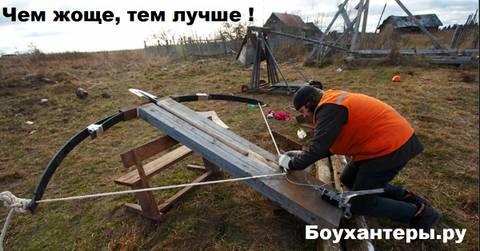 http://forumupload.ru/uploads/001a/8c/05/86/t382024.jpg