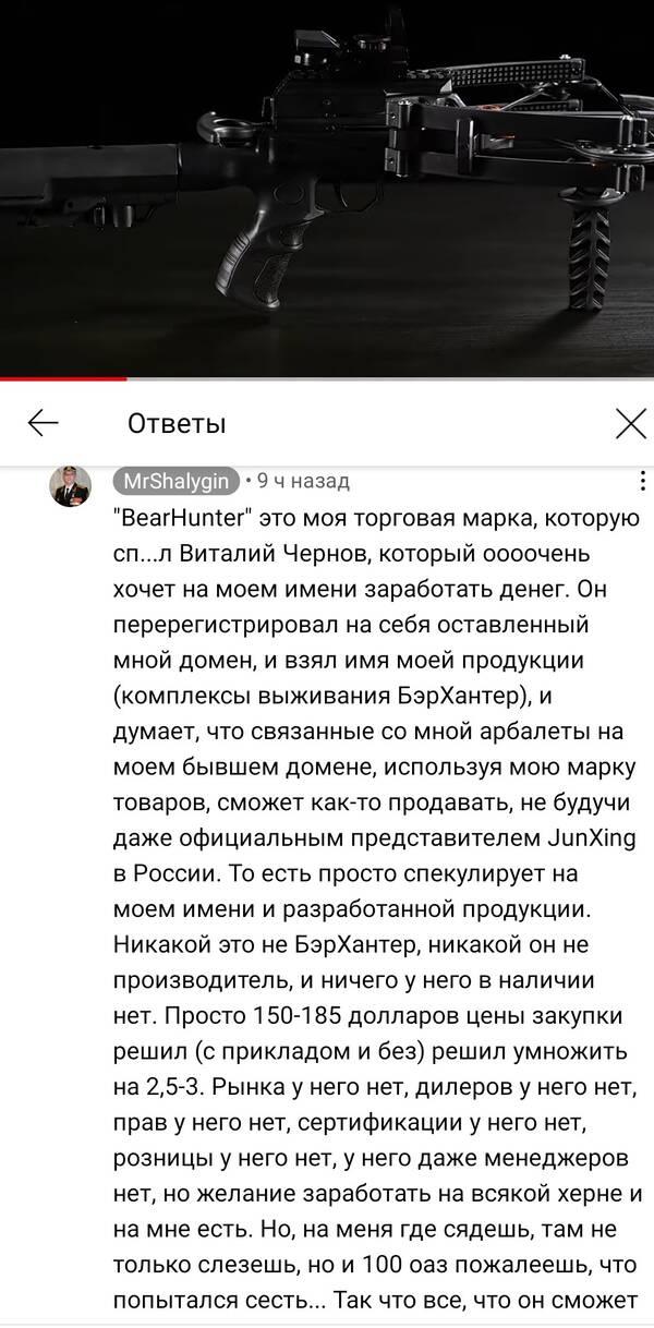 https://forumupload.ru/uploads/001a/8c/05/86/t382645.jpg