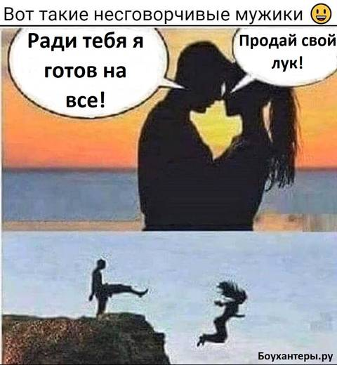 http://forumupload.ru/uploads/001a/8c/05/86/t383111.jpg