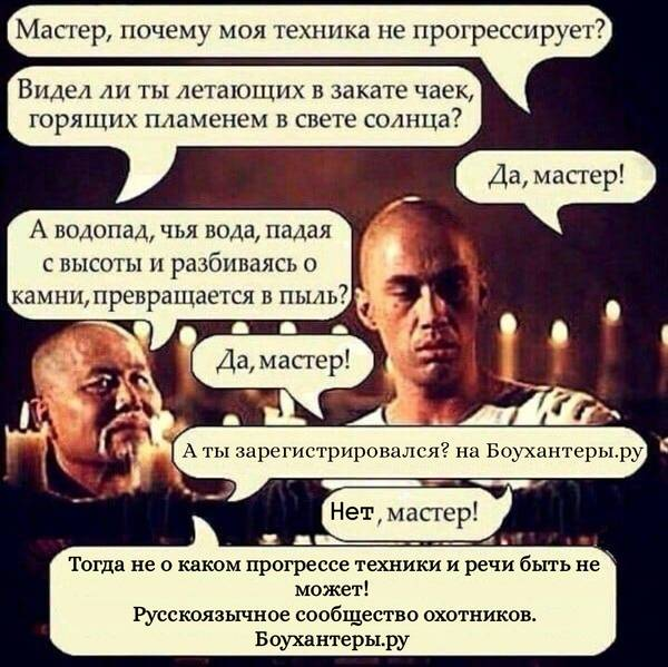 http://forumupload.ru/uploads/001a/8c/05/86/t42802.jpg