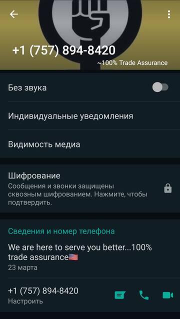 https://forumupload.ru/uploads/001a/8c/05/86/t433920.jpg