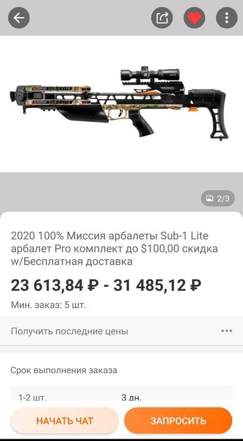 https://forumupload.ru/uploads/001a/8c/05/86/t576577.jpg