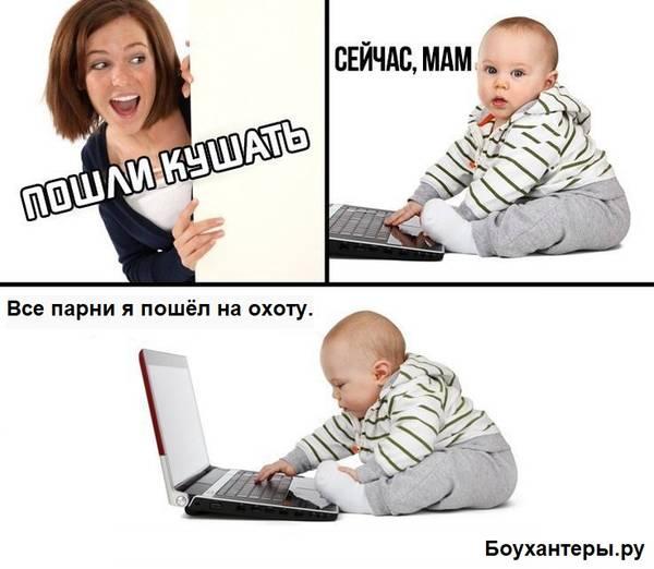http://forumupload.ru/uploads/001a/8c/05/86/t62225.jpg