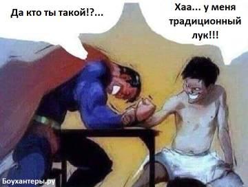 http://forumupload.ru/uploads/001a/8c/05/86/t708410.jpg