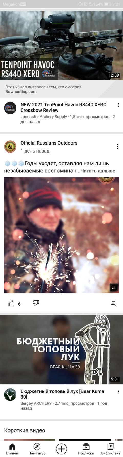 http://forumupload.ru/uploads/001a/8c/05/86/t709619.jpg