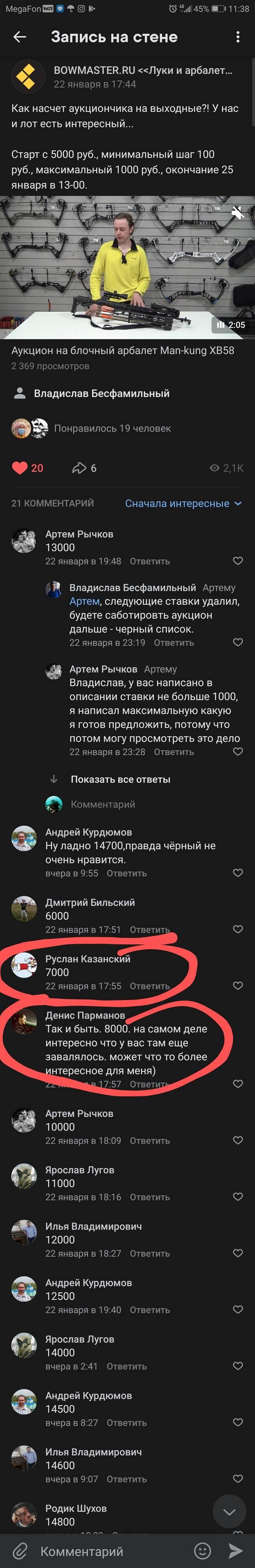 https://forumupload.ru/uploads/001a/8c/05/86/t715765.jpg
