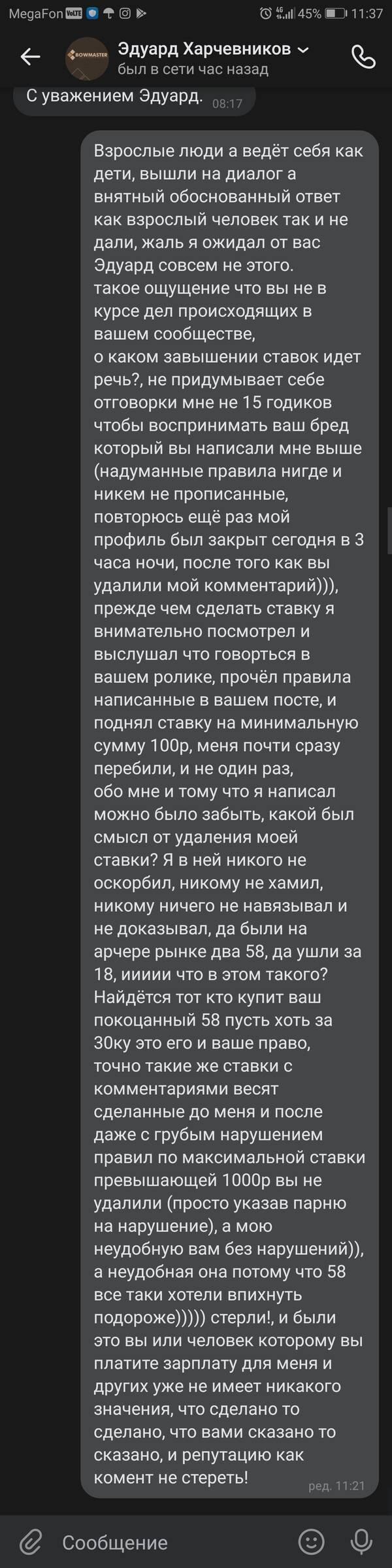 https://forumupload.ru/uploads/001a/8c/05/86/t893291.jpg
