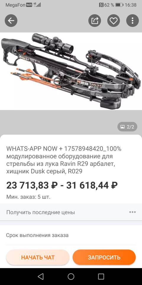 https://forumupload.ru/uploads/001a/8c/05/86/t911025.jpg