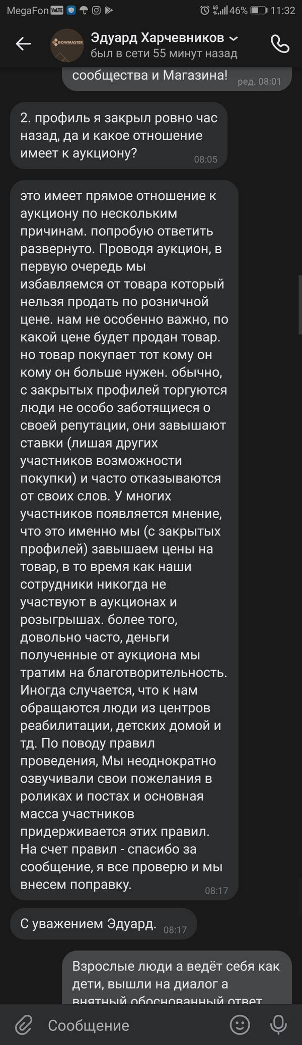 https://forumupload.ru/uploads/001a/8c/05/86/t960231.jpg