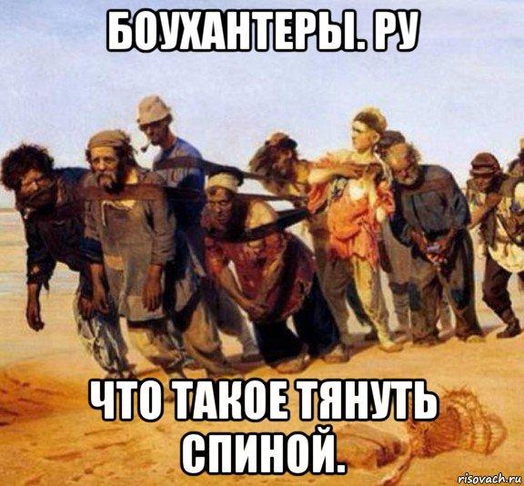 http://forumupload.ru/uploads/001a/8c/05/95/209453.jpg