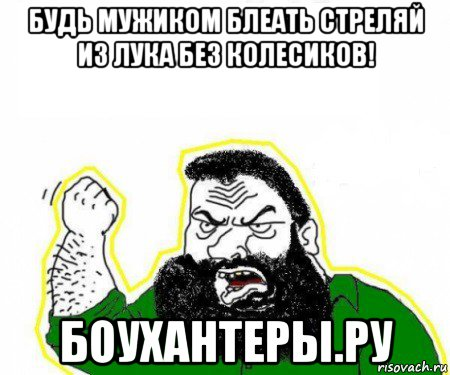 http://forumupload.ru/uploads/001a/8c/05/95/82890.jpg
