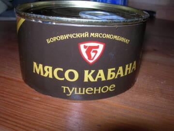 http://forumupload.ru/uploads/001a/8c/05/95/t865867.jpg