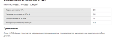 http://forumupload.ru/uploads/001a/8c/05/95/t89100.png