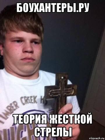 http://forumupload.ru/uploads/001a/8c/05/95/t913160.jpg