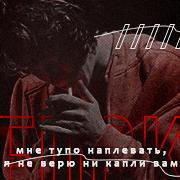 http://forumupload.ru/uploads/001a/a3/fe/327/776507.png