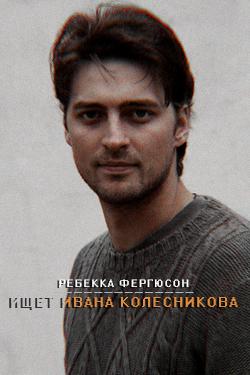 http://forumupload.ru/uploads/001a/a6/1d/22/64645.png
