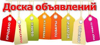 http://forumupload.ru/uploads/001a/a8/4a/2/t298692.jpg