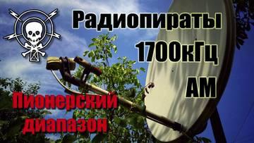 http://forumupload.ru/uploads/001a/aa/f8/2/t21145.jpg
