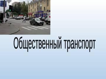 http://forumupload.ru/uploads/001a/aa/f8/2/t243051.jpg