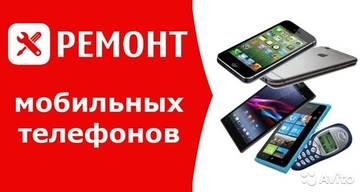 http://forumupload.ru/uploads/001a/aa/f8/2/t35487.jpg