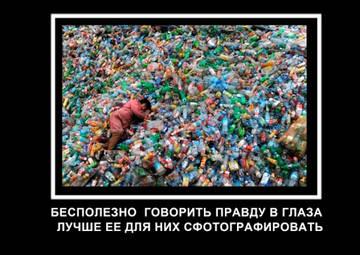 http://forumupload.ru/uploads/001a/aa/f8/2/t520276.jpg