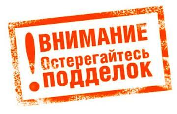 http://forumupload.ru/uploads/001a/aa/f8/2/t841498.jpg