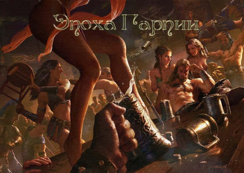 http://forumupload.ru/uploads/001a/ad/72/2/178669.jpg