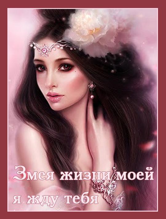 http://forumupload.ru/uploads/001a/ad/72/9/768241.jpg