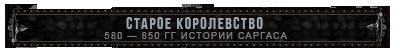 https://forumupload.ru/uploads/001a/ae/83/2/111213.png