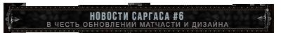 https://forumupload.ru/uploads/001a/ae/83/2/122742.png