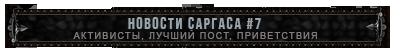 https://forumupload.ru/uploads/001a/ae/83/2/201084.png