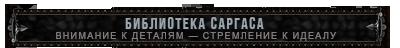 https://forumupload.ru/uploads/001a/ae/83/2/599669.png