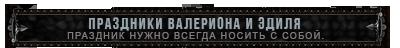https://forumupload.ru/uploads/001a/ae/83/2/93089.png