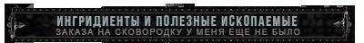 https://forumupload.ru/uploads/001a/ae/83/5/122657.png