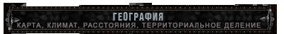 https://forumupload.ru/uploads/001a/ae/83/5/150198.png