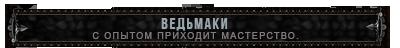 https://forumupload.ru/uploads/001a/ae/83/5/179359.png